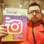 Social Hub Mag 02